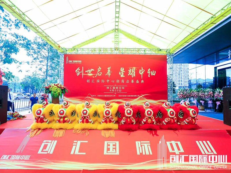 柳州写字楼开业舞狮
