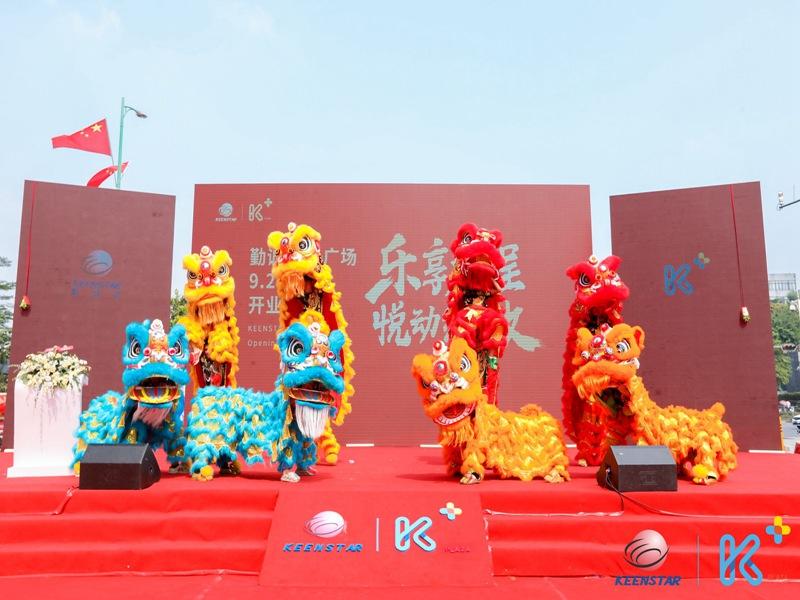 桂林购物中心开业舞狮表演